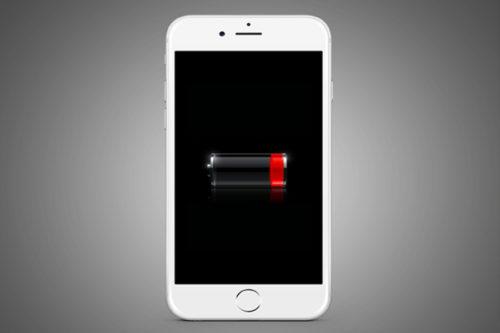 mainimage_battery1